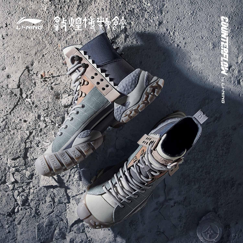 华晨宇同款李宁CF溯敦煌将军令休闲鞋2020新款男鞋联名运动鞋