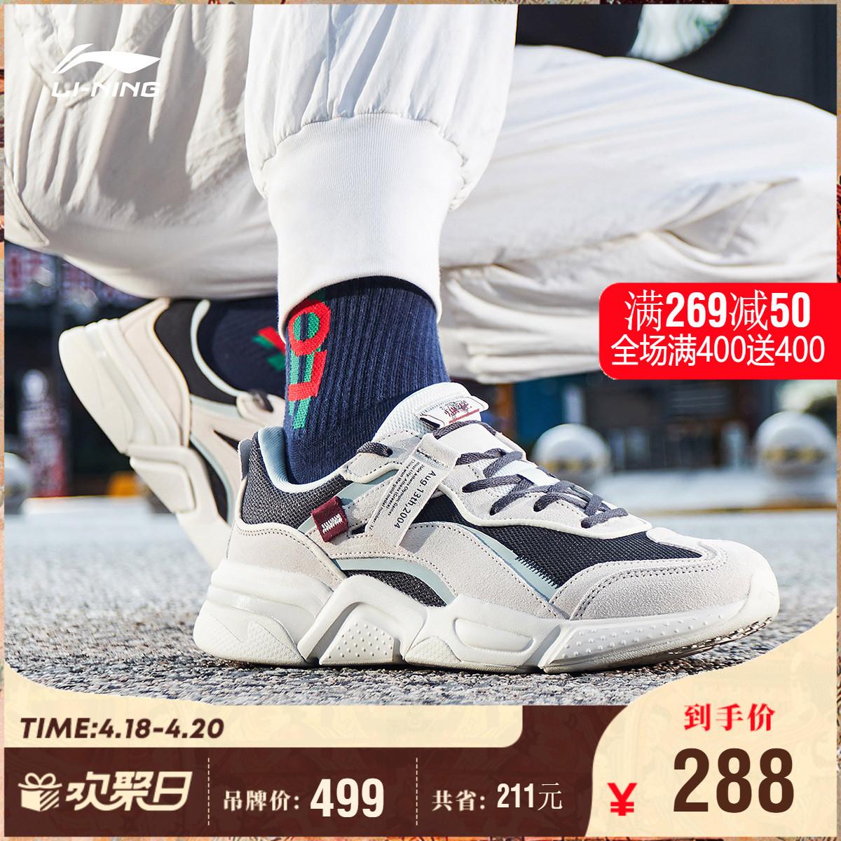 李宁休闲鞋男鞋烛龙春夏季新品复古低帮运动鞋官方正品男子老爹鞋