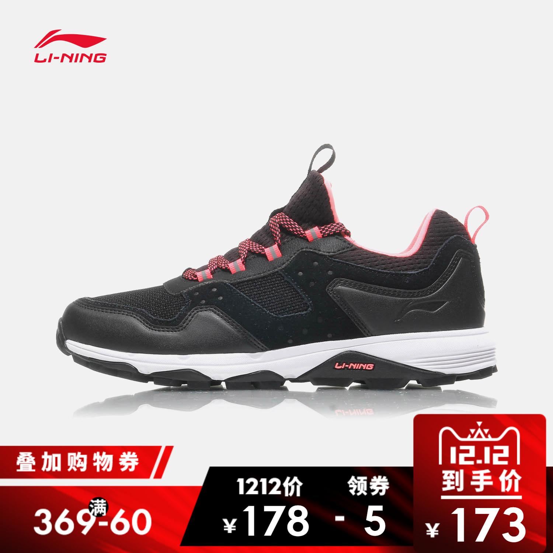 李宁跑步鞋女鞋2017新款耐磨防滑反光夜跑越野跑鞋女士低帮运动鞋