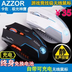 卡佐极光神鹰充电鼠标自带可充电无线鼠标静音无声锂电池省电
