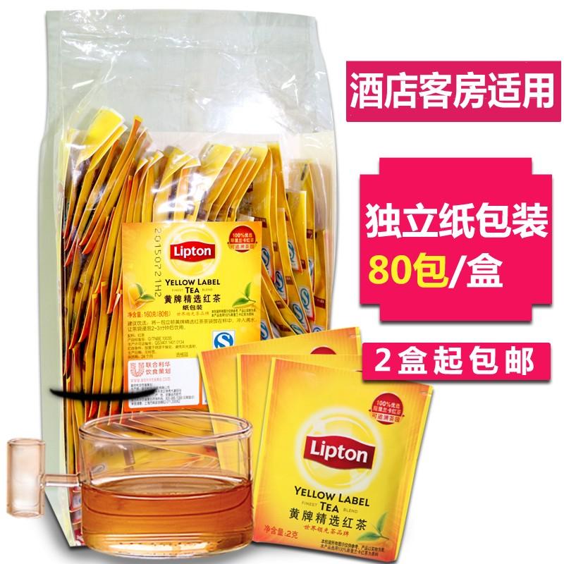2盒包邮立顿红茶独立纸包装袋泡茶茶包E80酒店客房专用茶叶包80袋