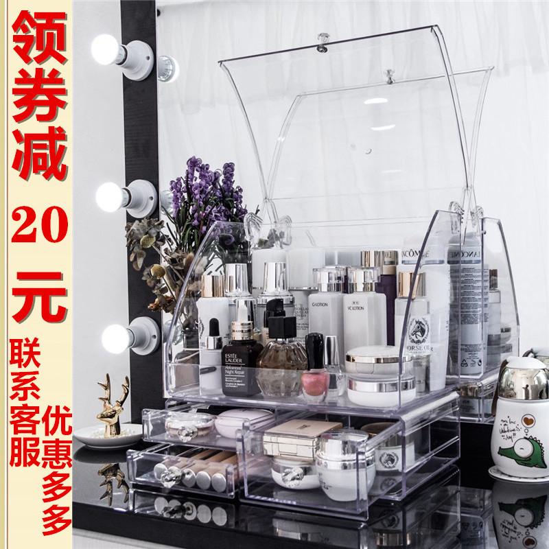 网红透明化妆品收纳盒塑料防尘亚克力桌面梳妆台护肤品口红置物架