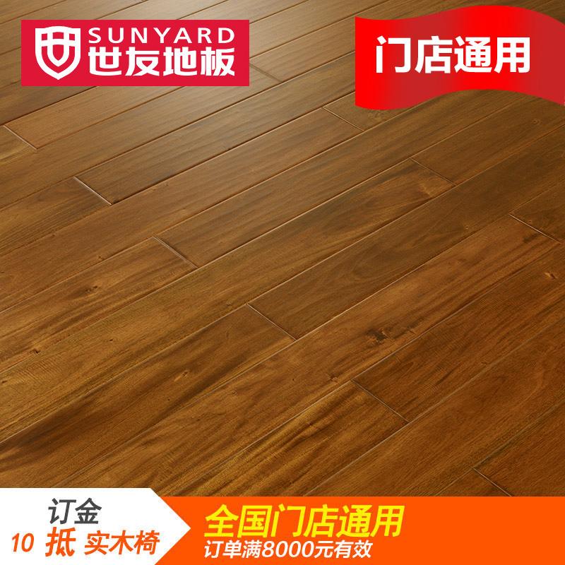 世友地板地板质量怎么样?价格如何?