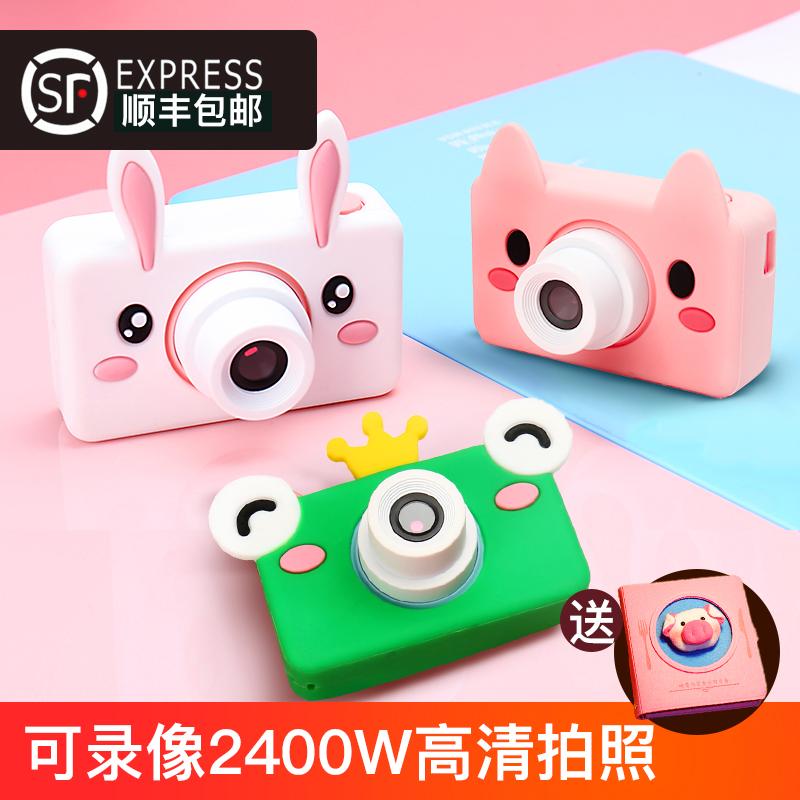 儿童照相机玩具丘生日礼物萌可拍照数码相机卡小单反女孩宝宝卡通