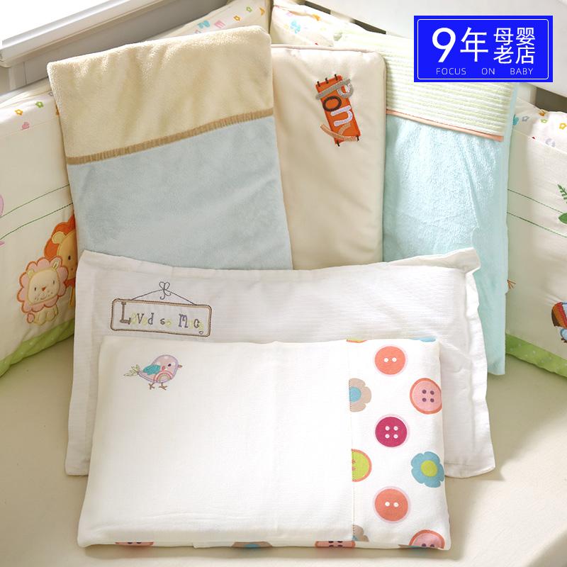 新生婴儿枕头儿童枕头枕套0-1岁婴儿宝宝幼儿园小孩纯棉透气枕芯