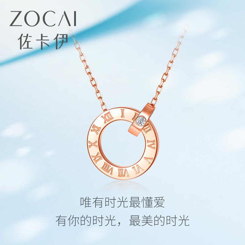 佐卡伊 时光 钻石项链吊坠女罗马数字锁骨链颈饰双环套链