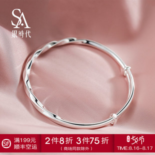 银时代日光微澜S990纯 女韩