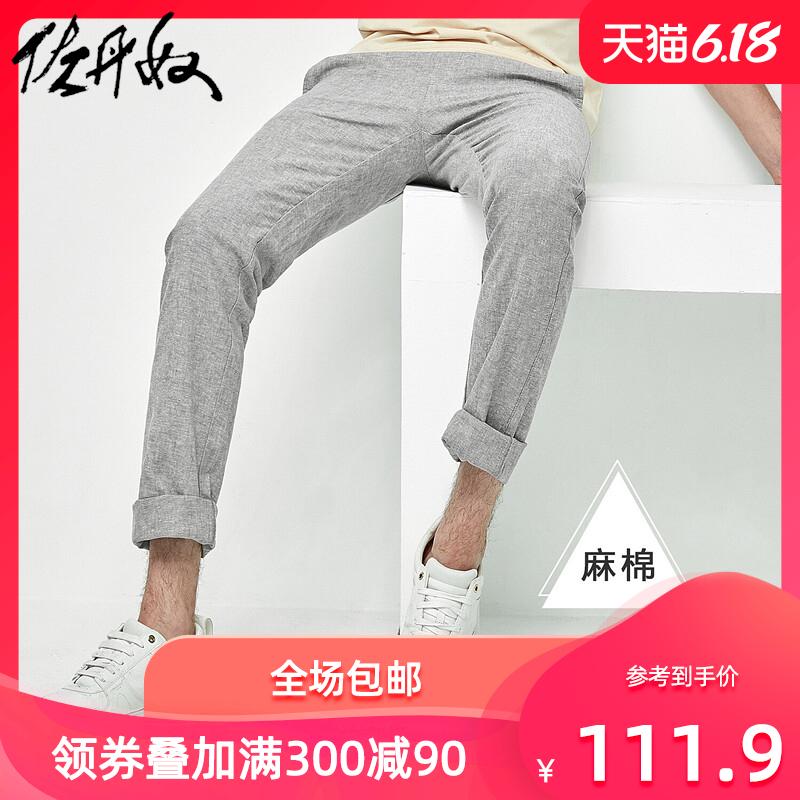 佐丹奴亚麻裤子男天然麻棉舒适透气男裤松紧腰休闲长裤男13110205
