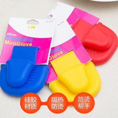 日本KM 多功能隔热手指套 防烫防热手厨房隔热盘夹硅胶创意家居 拍下7.8元包邮