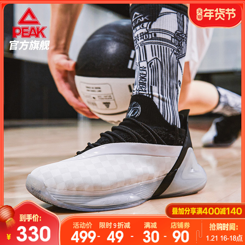 匹克态极篮球鞋男帕克7代实战球鞋冬季低帮减震耐磨新款运动鞋男