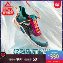 Peak lightweight technology running shoes men's official flagship store spring sports shoes comfortable and breathable couple ultra light running shoes