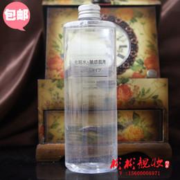 日本 MUJI/无印良品敏感肌舒柔化妆水/爽肤水400ml保湿舒缓滋润型