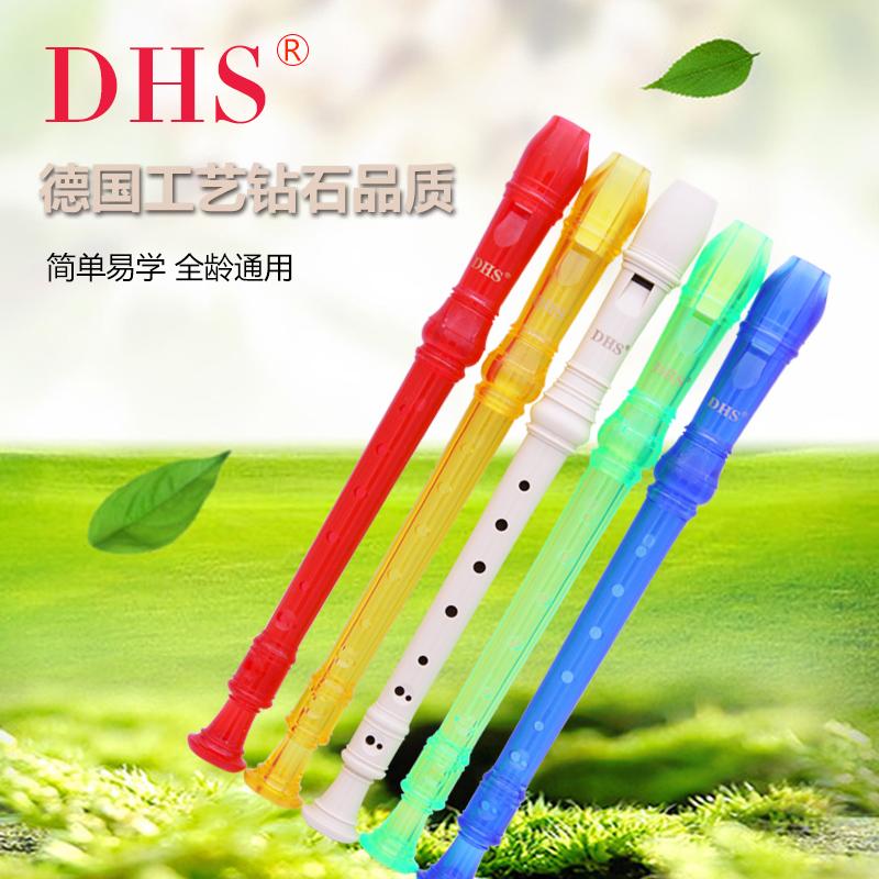 正品奇美竖笛DHS系列高音6孔8孔C调德式学生儿童成人初学竖笛笛子