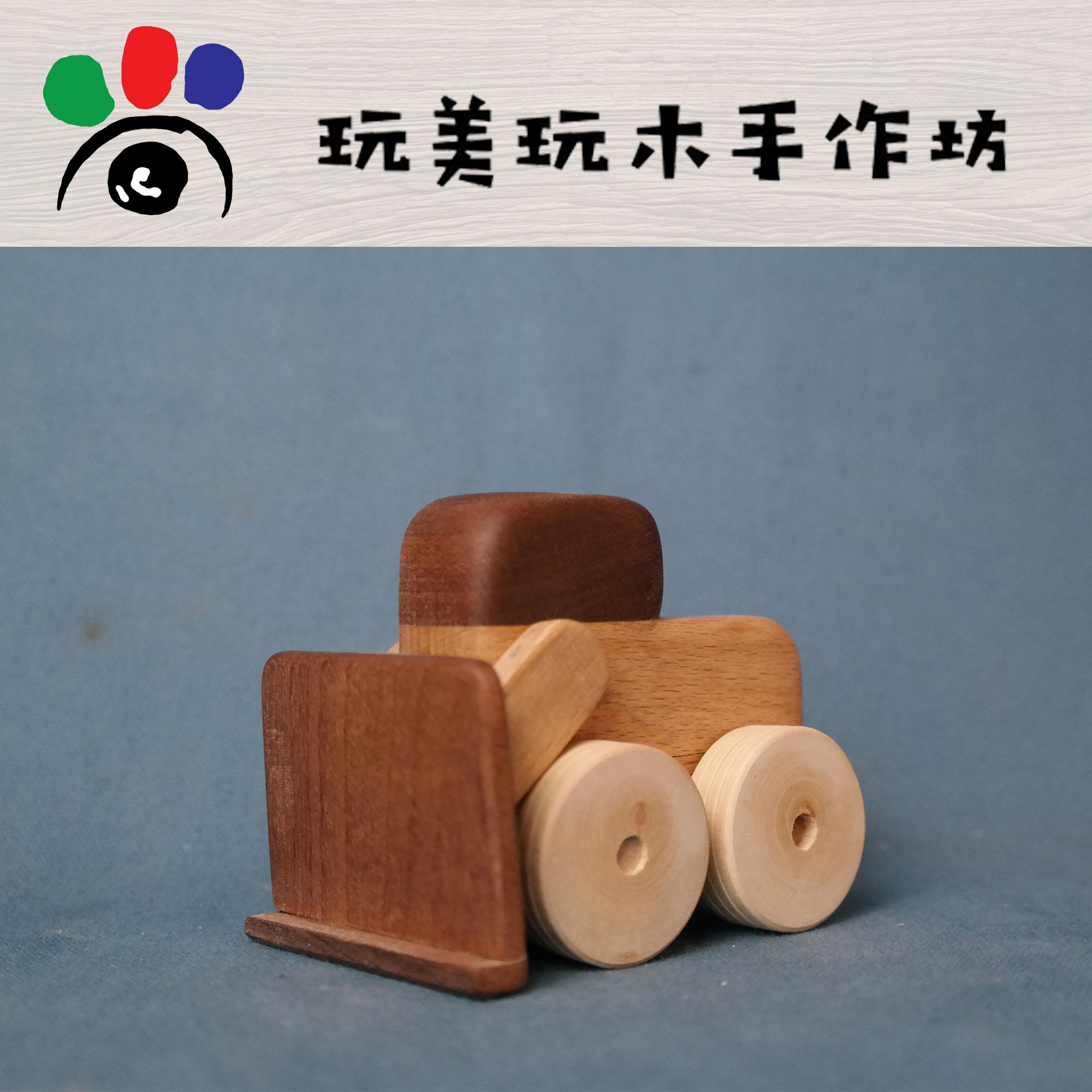 教育推土机 steam 儿童木工课传统文化教学幼儿园手工