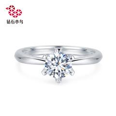 Zbird/钻石小鸟18K钻石戒指-永恒之约-求婚结婚克拉铂金钻戒女款