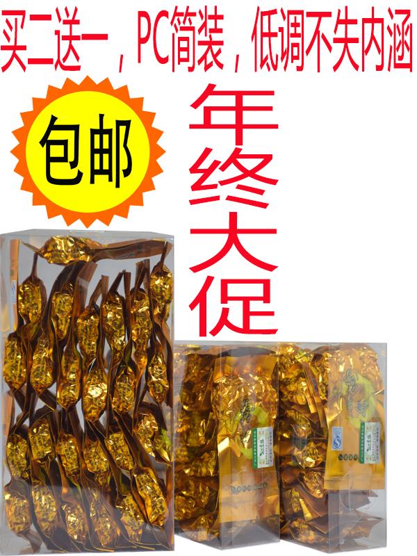 新鲜特级牛蒡茶简装 正品台湾黄金牛蒡茶 台湾牛膀茶包邮