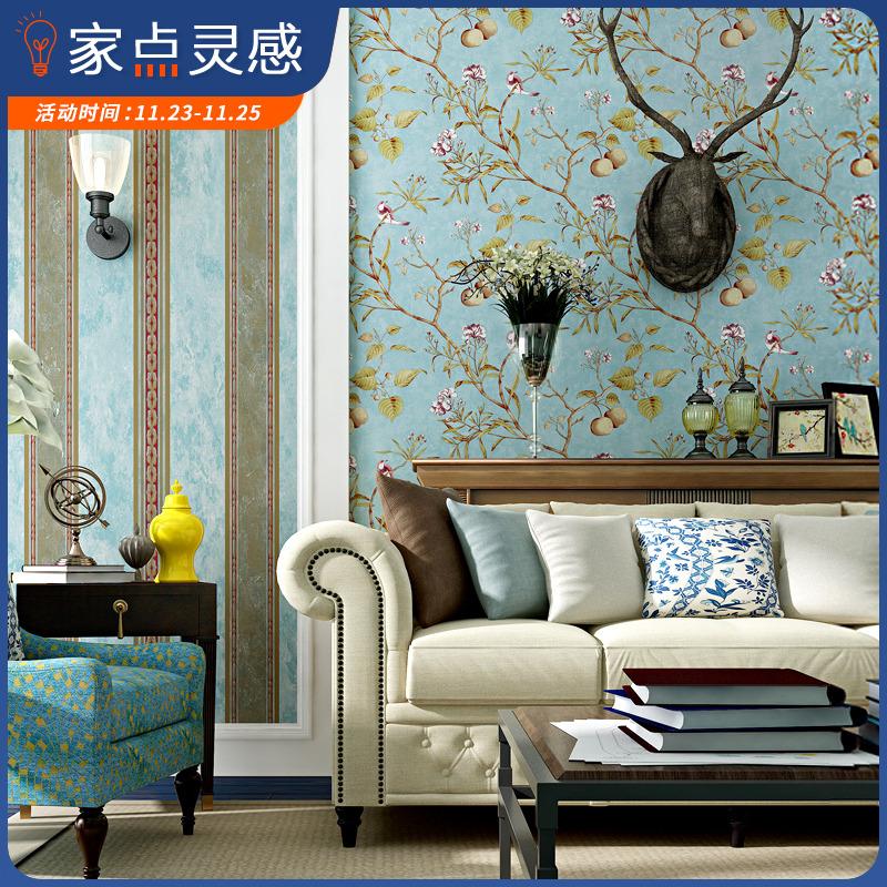 美式乡村轻奢客厅卧室纯纸壁纸复古怀旧田园风格电视背景墙纸AB版