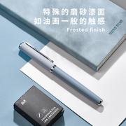 复古莫兰迪色系钢笔练字女学生用专用笔记本礼盒礼品送人弘典钢