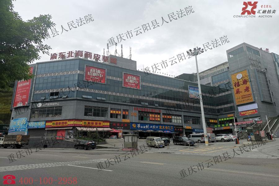 (破)重庆市云阳县双江街道稻香路66号1栋共计26处商服用房