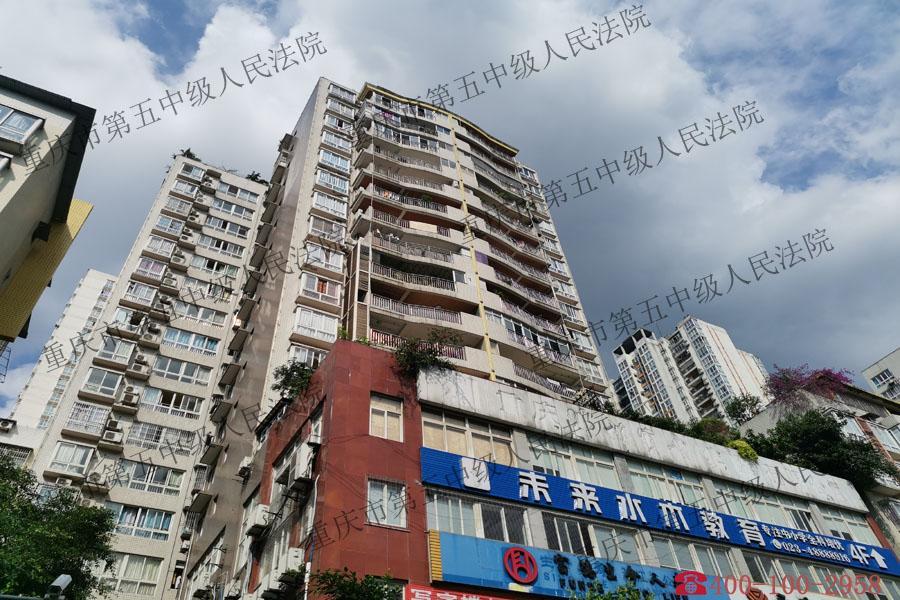 重庆市綦江县古南镇开发区金兰街2号阳光雅苑1幢5-6 (写字楼)