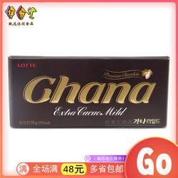 乐天加纳巧克力70g板状韩国进口黑色加纳巧克力办公休闲小零食品