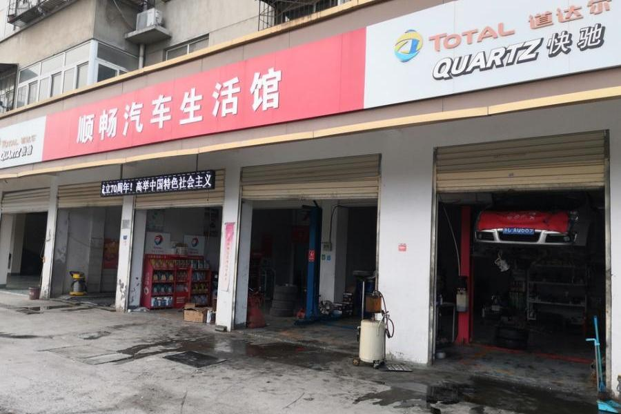 徐州市铜山区长江路北;北京路东29#、30#号地商住楼