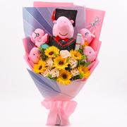 卡通花束小猪花束公仔送女朋友同学老婆闺蜜拍毕业照礼物生日礼物