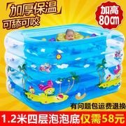 婴儿游泳池家用折叠充气超大号幼儿童游泳加厚室内小孩宝宝洗澡桶