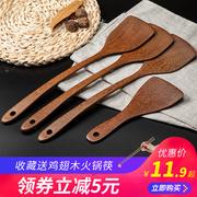 鸡翅木锅铲家用不粘锅专用耐高温木铲子炒菜铲加长柄汤勺套装厨具