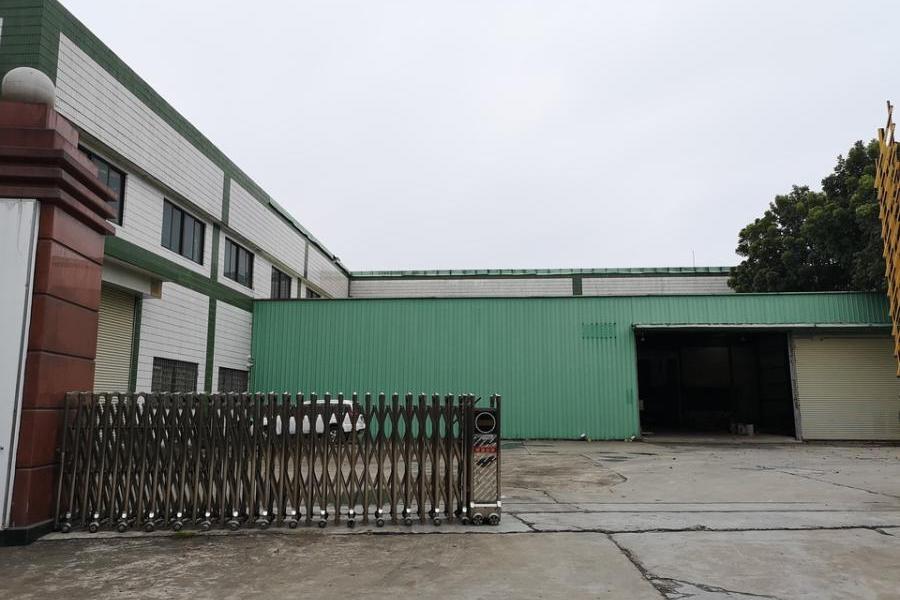 (破)东府国用(1999)第特526号土地使用权及其地上房屋建筑物