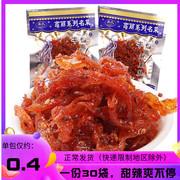 吴氏素干煸鱿鱼丝30袋8090怀旧甜辣辣条大豆制品辣条儿时小零食