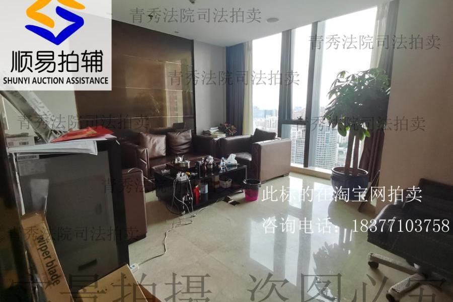 南宁市青秀区民族大道136-2号南宁华润中心西写字楼30层