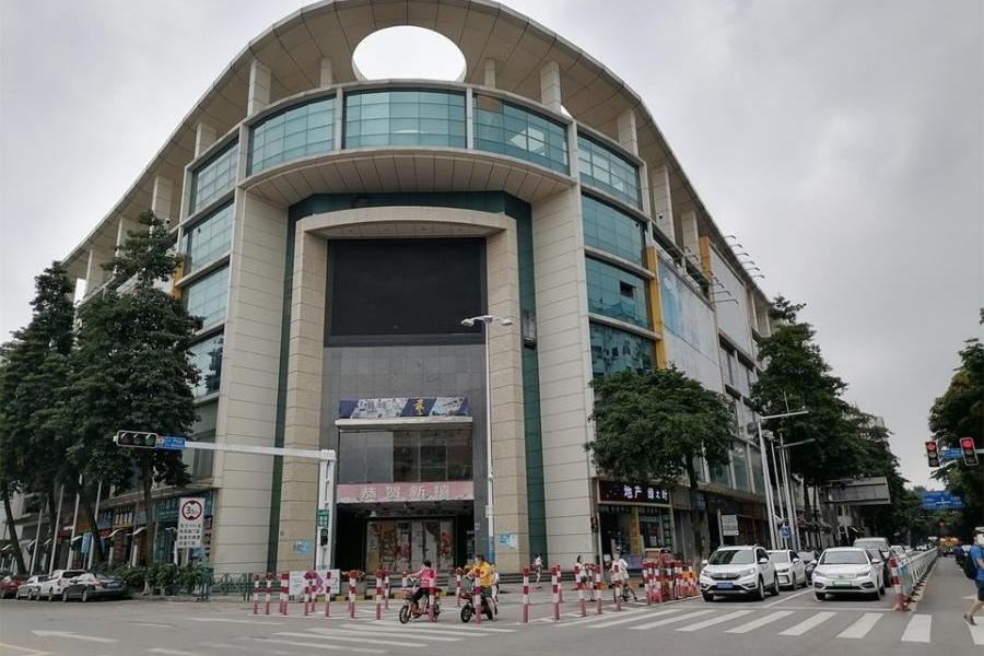 广州市番禺区市桥街清河中路88号4楼共99套房产(整体拍卖)总建筑面积2948㎡