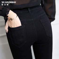 黑色牛仔裤女2020春秋新款百搭紧身显瘦弹力高腰九分小脚铅笔裤子