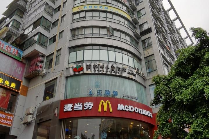 桂林市中山中路45号华联商厦二、三楼商铺4号拍品