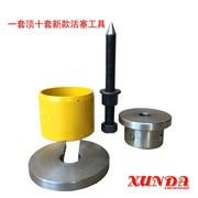 中国刹车钳活塞铲车测液压系统压力表专用工具套 龙工装载机维修