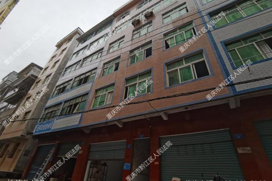重庆市黔江区城西街道龙神田路(原环山路)66号房屋
