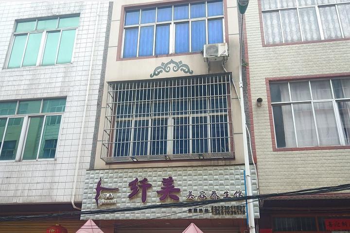 横县陶圩镇陶圩街的房地产