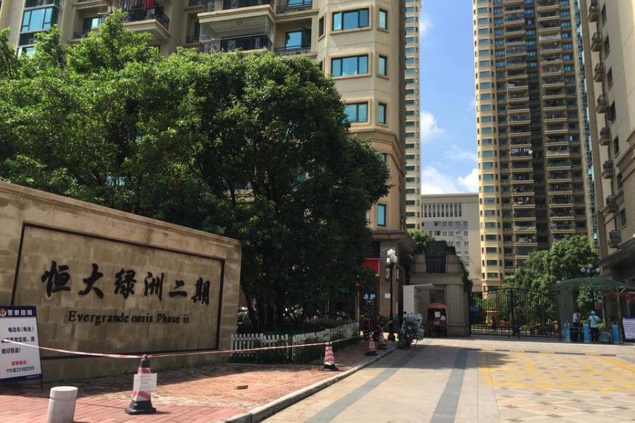 中山市南区金时代花园25幢1404房的房地产【备案合同号:HTN2013085359】