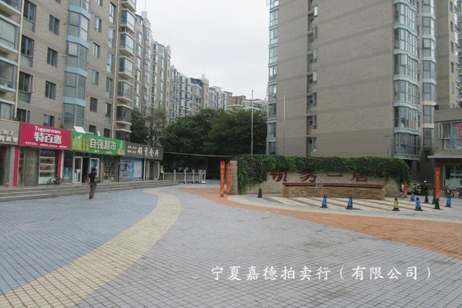 银川市兴庆区凤凰北街领秀一居9号楼1单元502室房产