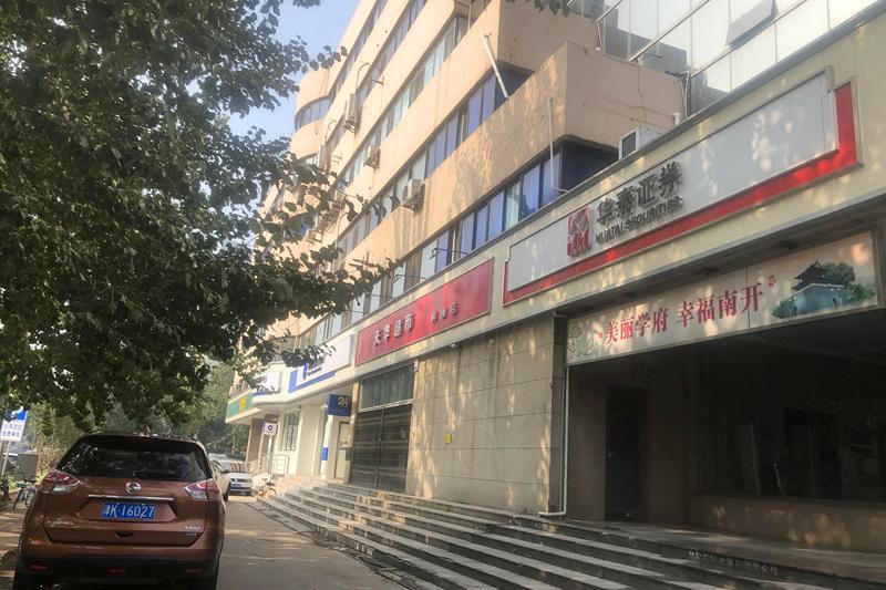 天津市南开区白堤路240号101不动产