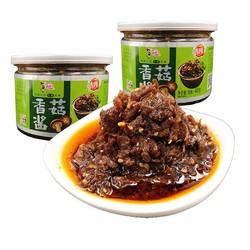 青援香菇酱400g*2盒装蘑菇酱拌面拌饭下饭菜辣酱蘸料原味香辣椒酱