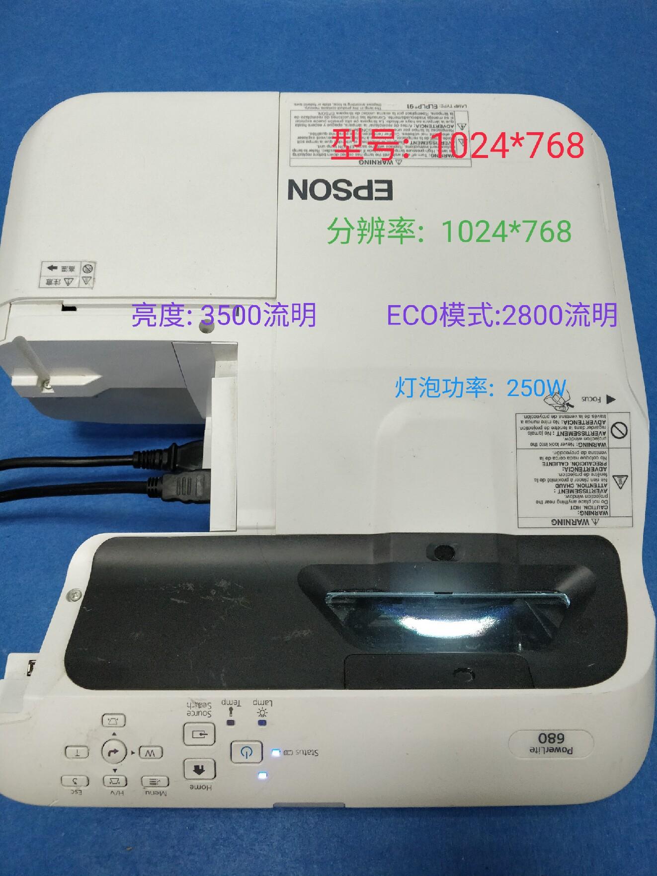 爱普生EPSON-680家用培训安卓蓝牙1080p高清wif