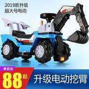 儿童全电动挖臂挖掘机男孩玩具车挖土机可坐可骑超大号钩机工程车