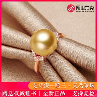【南洋金珠】直径 10-10.5mm 18K金钻石海水珍珠戒指 大溪地®J001