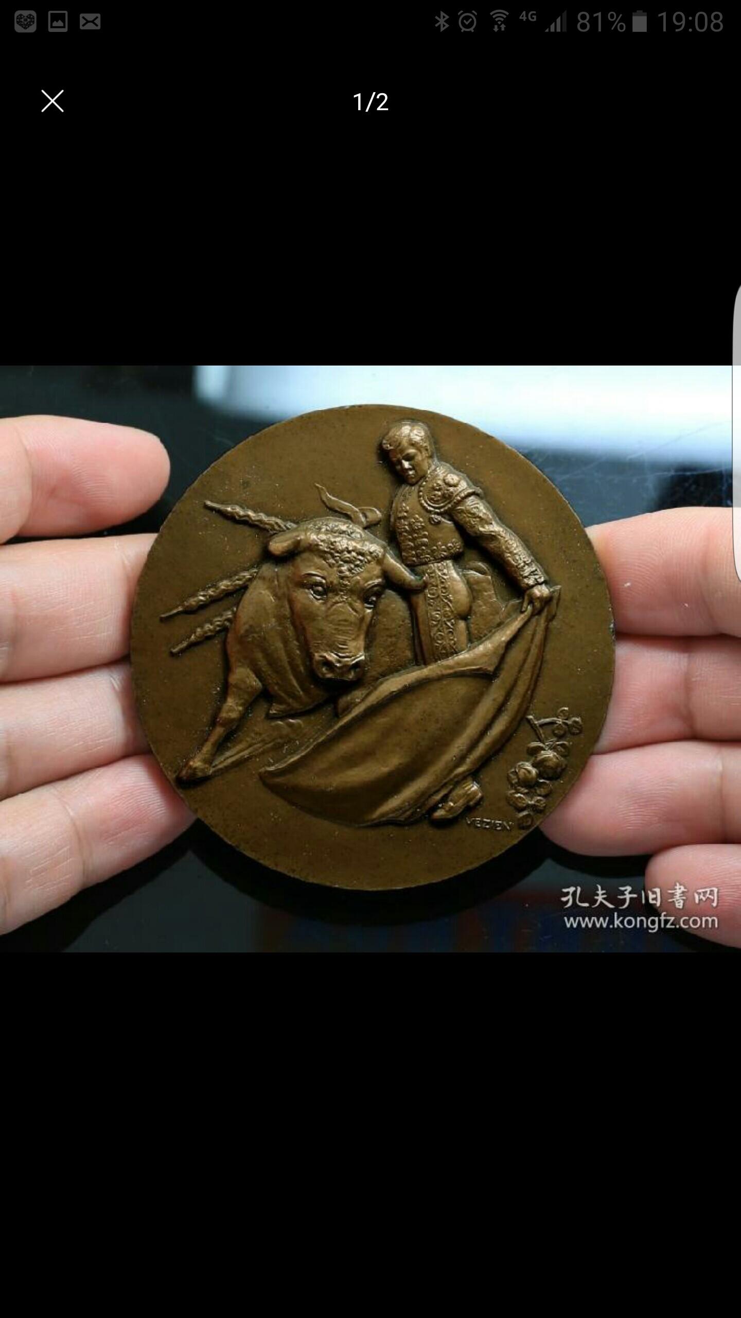 钱币法国大铜章 斗牛士 直径 7厘米 150克钱币收藏