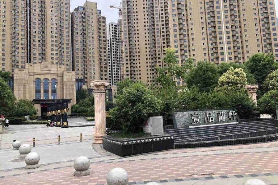 咸阳市文林路壹品兰轩小区10幢2单元10-21803住宅房地产