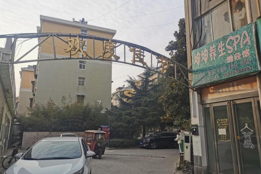 武陟县富享花园小区一套房产及其他用途房一间