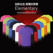 夏季透气速干衣男女马拉松跑步运动短袖快干t恤广告衫定制印logo