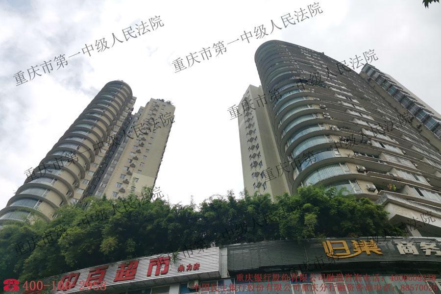 重庆市大渡口区钢花路2号1-3房屋